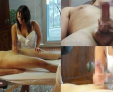 Bailey Knox Handjob Massage